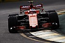 На Amazon выйдет сериал про McLaren