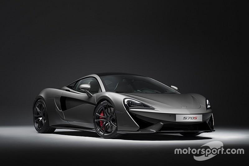Les ventes de McLaren ont doublé en 2016!