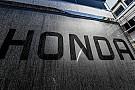 Формула 1 Honda запланувала ще три оновлення двигуна Ф1 у 2017 році