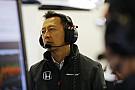 Honda заявила о готовности работать с тремя командами