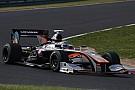 Super Formula Ишиура выиграл гонку Суперформулы в Фудзи, Лоттерер третий