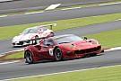 スーパー耐久第5戦富士:ARN Ferrariが5戦連続でポールポジション獲得