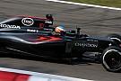 Honda admits new F1 engine concept