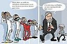Гумор Cirebox - Формула 1 продалася за вуса!