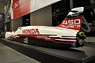 Other cars ホンダ、S660用エンジンでボンネビル最高速を樹立したHonda S-Dream Streamlinerを一般公開