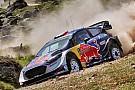 WRC Ожье одержал победу в Португалии