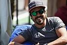 """Alonso: """"Minha temporada está sendo fantástica"""""""