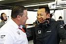 «Мы не орем друг на друга». McLaren об отношениях с сотрудниками Honda