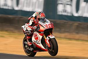 MotoGP Noticias de última hora Nakagami: