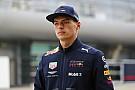 Formula 1 Verstappen: Seb özrüme çok iyi karşılık verdi