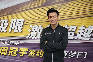Former Ferrari junior Zhou gets Renault F1 role