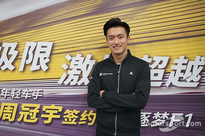 Former Ferrari junior Zhou gets Renault F1 role