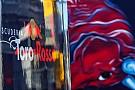 Toro Rosso сменила название