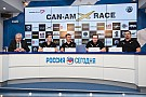 Offroad Внедорожная серия Can-Am Trophy Russia объявила о радикальных переменах