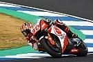 MotoGP Nur 0,675 Sekunden zurück: Nakagami erneut bester Rookie