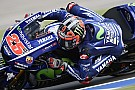 MotoGP Argentina: Vinales berjaya, Lorenzo-Marquez terjatuh