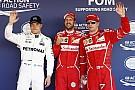 Феттель выиграл квалификацию Гран При России