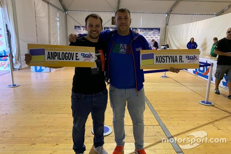 Ростислав Костина та Едгар Анпілогов