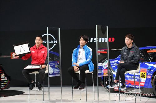 Nissan NISMO 2021 announce