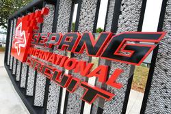 Лого международного автодрома Сепанг