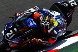 #21 Yamaha Factory Racing Team: Кацуюкі Накашуга, Пол Еспаргаро, Алекс Лоус
