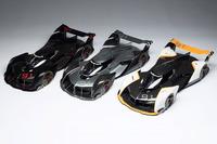 Модель McLaren Ultimate Vision GT