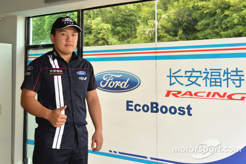 Ford Race driver,Cao hong wei