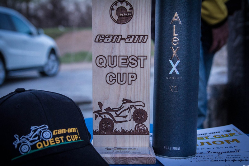 Чемпіонат України з GPS-орієнтуванню Can-Am Quest Cup