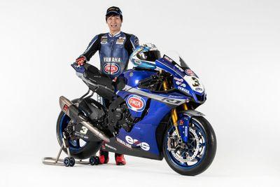 Presentazione del Team GRT Yamaha WorldSBK