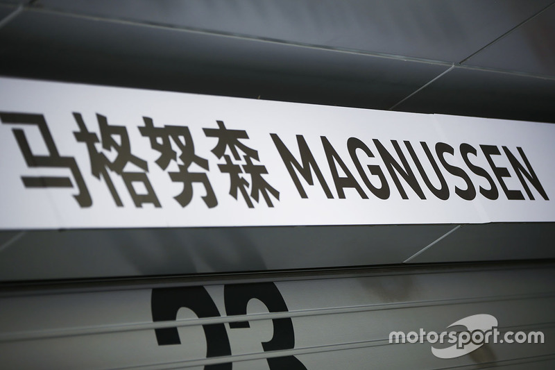 Signage above the Kevin Magnussen, Haas F1 Team