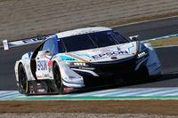 Nakajima Racing