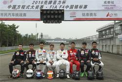 Chinese F4 Drivers