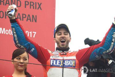 جائزة اليابان الكبرى