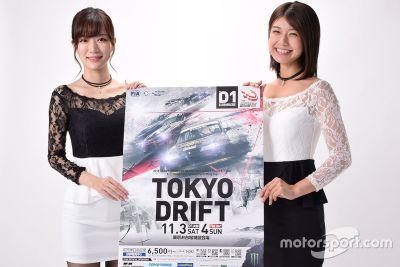 FIA インターコンチネンタル・ドリフティング・カップ PRイベント