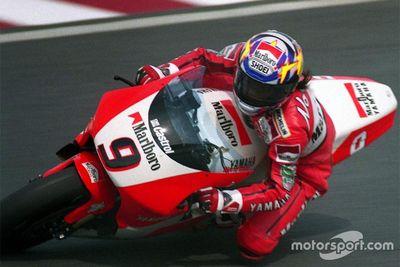 500cc: Japanese GP