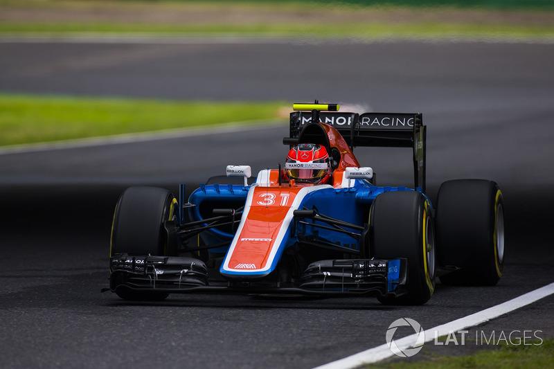 Гран При Японии 2016