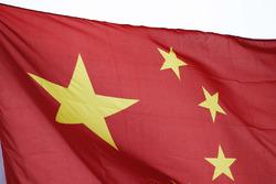 Flagge: China
