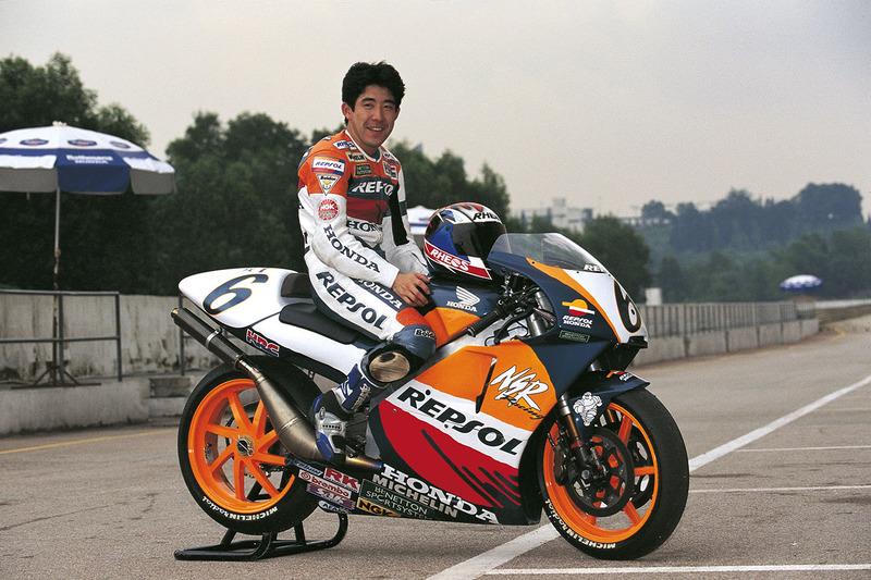 Tadayuki Okada (2008)