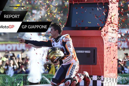 GP del Giappone