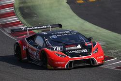 #78 Barwell Motorsport Lamborghini Huracan GT3: Лео Мачицький, Єрун Блекемолен, Ріхард Абра