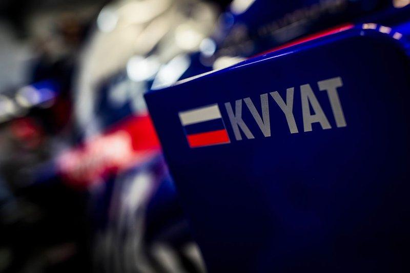 La Scuderia Toro Rosso STR14 de Daniil Kvyat