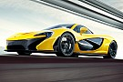 Automotive Hybrid-less McLaren P1 ruled out, against Project Ethos