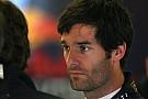 Webber coy, Gene says Red Bull 'scary'