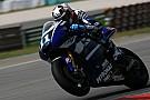 Yamaha Qatar test, day 1 report
