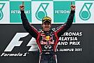Vettel eyes Schumacher's consecutive wins record