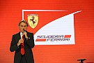 Montezemolo says he's 'married to Ferrari'
