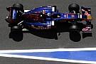 Red Bull Seat Unlikely For Ricciardo - Horner