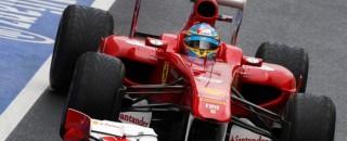 Formula 1 Ferrari F1 British GP - Silverstone Friday Practice Report