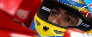 Formula 1 Ferrari F1 British GP - Silverstone Qualifying Report