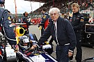 Early Vettel title not a shame insists Ecclestone